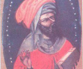 İbn-i Rüşd Felsefesi 2