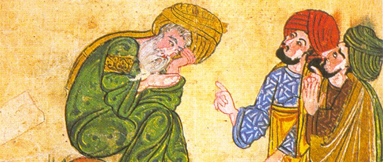 İslam Felsefesi 1