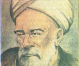 Farabi Felsefesi 3