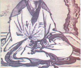 Çin Felsefesi 3