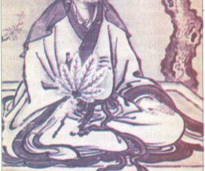 Çin Felsefesi 8