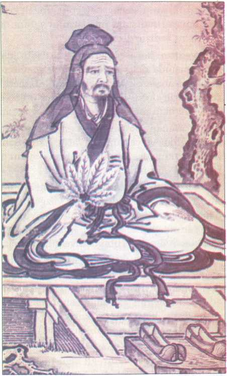 Çin Felsefesi 1