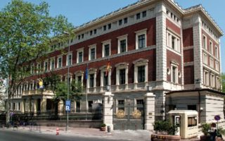 Almanya'da Klinik Psikoloji Yüksek Lisans 2